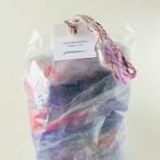 【手紡ぎ・フェルト用素材 b-4】ふわふわミニバッツ20g 紫・青系