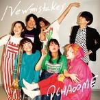 OCHA∞ME「New mistakes」10インチ