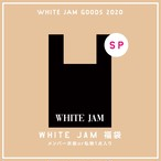 WHITE JAM 福袋