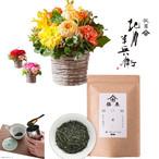 【贈り物】【お花とお茶のプレゼント】〈アレンジメントフラワー イエロー〉