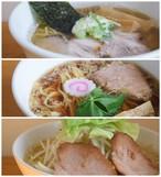 お得な3食お試しセット(煮干ラーメン1食&正油クラシック&豚そば1食)