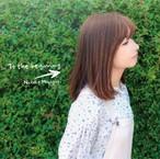 【CD】活動10周年記念企画アルバム「To the beginning」