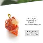 【6/16~7/15限定】ミニミニダイヤ型オルゴナイトチャーム カーネリアン&アラゴナイト