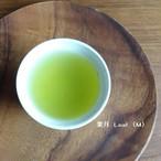 特上かぶせ茶 葉月(Mサイズ)