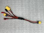 ◆RC多機能充電変換ケーブル  6タイプコネクター充電線 、XT60, XT90, T型ディーンズ,Futaba, JSTコネクター付き