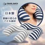 TE-023 ボーダーピロー 日本製 TRAVEL EARTH