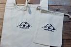 MOGURA登山のエコバッグ&コットン巾着セット(ナチュラル)