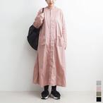 【予約商品】 HARVESTY ハーベスティ ATELIER ROBE SATIN アトリエローブサテン 正規取扱店 (品番a42001)