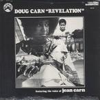 Doug Carn / Revelation (LP)