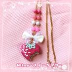 【Niina〜スイーツデコ〜】いちごチョコパイのネックレス i0502002-2