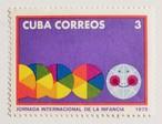 子どもの日 / キューバ 1975