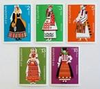 民族衣装 / ブルガリア 1975