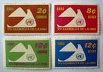 UNO15周年 / キューバ 1961
