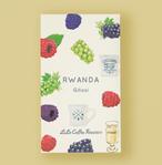 100g 【限定】ルワンダ・ギテシ