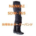 NANKAI ナンカイ オールウェザー オーバーパンツ SDW-765 ブラック LB