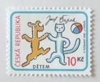 子どもたちのために / チェコ 2008