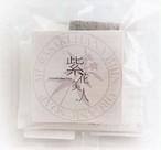 ハンディサイズ *オーガニック紫花美人石けん 20g