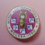 ソ連 モスクワオリンピック こぐまのミーシャバッジ