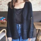 solid summer cardigan 1350