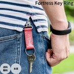 STORYLEATHER ( ストーリーレザー ) Fortress Key Ring 本革 キーリング 日本総代理店