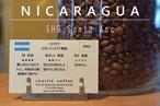 浅煎り/ニカラグア SHG サンタアナ農園 1kg