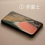 iPhone XS / iPhone X  高盛り蒔絵 iPhoneカバー