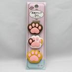肉球クリップ3PCS【肉球グッズ 猫柄 PAW】