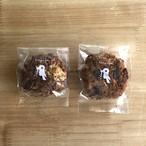 オートミールソフトクッキー【数量限定】
