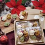 【12/18~12/25お届け】サンタさんのミニマドギフト4個入【11/26~11/30受注受付】