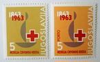 赤十字 / ユーゴスラビア 1963