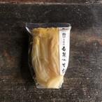 阿蘇 高森町産 白菜の古漬