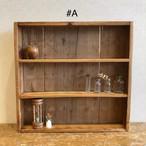 古い仕切り付き木箱