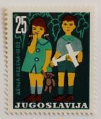 子ども週間 / ユーゴスラビア 1963