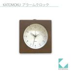 KATOMOKU Alarm Clock 4 km-78B ブラウン