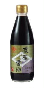 濃厚な味わいと軽やかな使い心地の三年醤油(濃厚)360ml