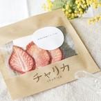 ドライフルーツブレンド茶 蜜香紅茶&いちご(やよいひめ)