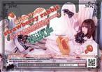 【DVD】5thワンマン×昼主催セット