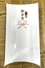 お年賀用マスク・ご挨拶用・新年挨拶用【ピローケース入り】【大人用マスク】5枚入(名入れ+30円)