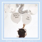 happy birthday to youバルーン  風船 バルーン 誕生日 バースデー プレゼント サプライズ  飾り 装飾 セール