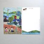 POST CARD「坂の街のならいごと」no.184