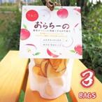 農家がつくった干果子『おらちーの』(りんご)3袋
