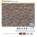 1柄×10枚『03ワールドストリート(B石畳)』FrameCue 撮影背景になるペーパーランチョンマット A3サイズ背景紙