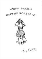 コーヒー豆 100g / Honduras Las Flores