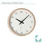KATOMOKU muku round wall clock km-31N