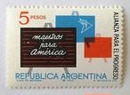 黒板 / アルゼンチン 1963