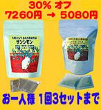 サンシモン セット2番 (顆粒100g(5gx20s)1袋 + シモン茶90g((3gx30p)(焙煎・シモンイモ入り 1箱)