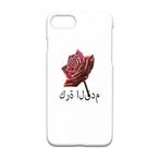 iPhone 8/iPhone 7 対応 Rose バラ スマホケース