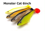 Monster Cat 6inch  (単品販売)