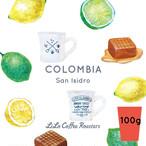 100g コロンビア・Specialty・Middle Roast