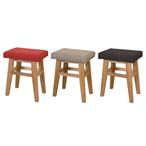 バンビ スツール 椅子